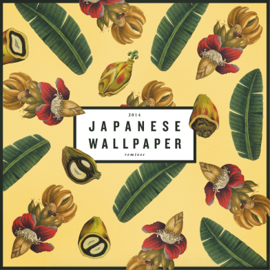 Japanese Wallpaper Remixes 2014